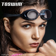 TOSWIM extension wins anti fog goggles myopia HD big box with a degree of male and female adult swim glasses equipment