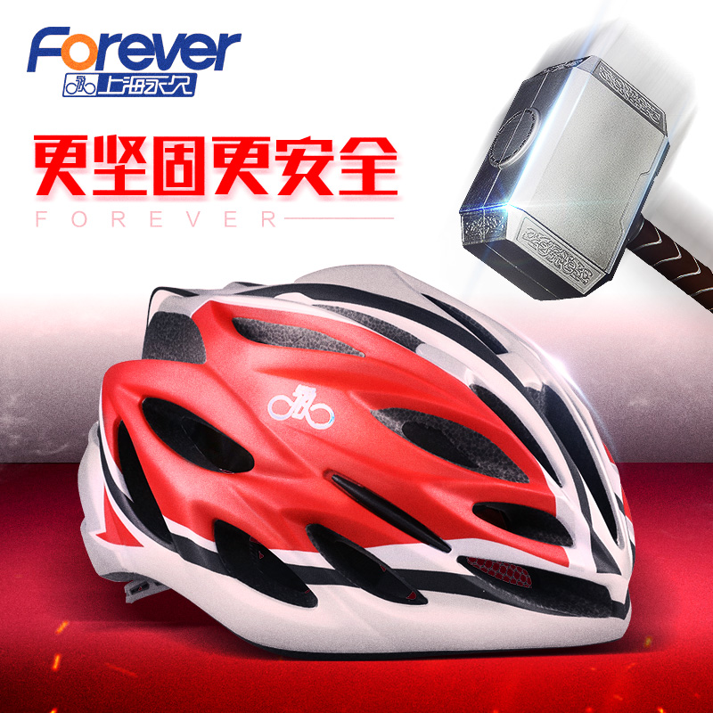 Permanent riding helmet integrated into a durable male and female student outdoor protective helmet