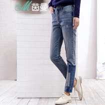 2017 years rolling Pullman flagship store with new literary wild casual jeans pants woman with bound feet pencil pants trousers