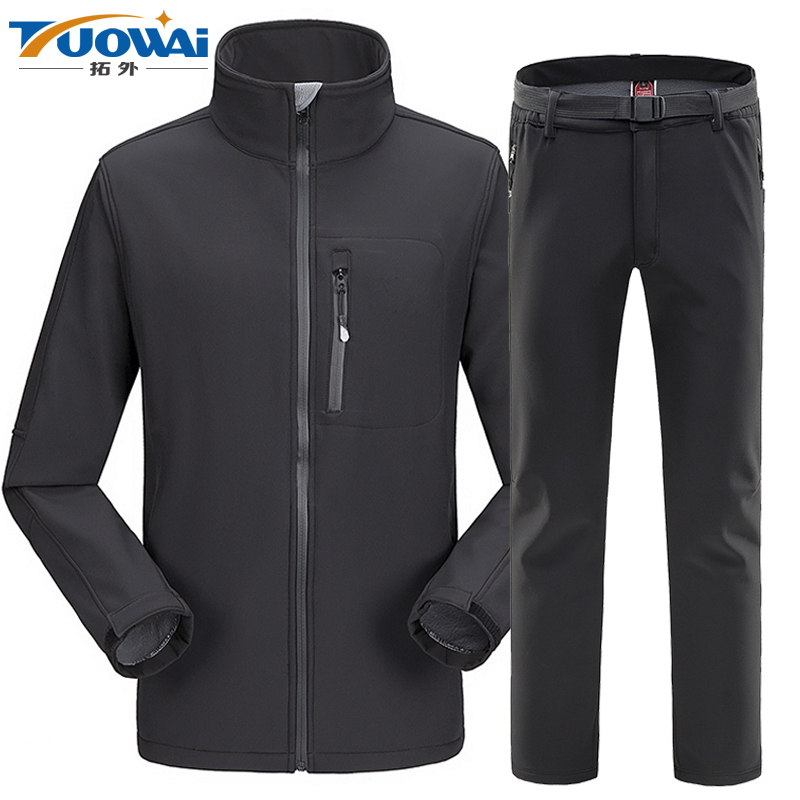 Tuowai Spring and Autumn Softshell Jackets Women's Clothing Fleece Outdoor Waterproof Breathable Jacket Fleece Set