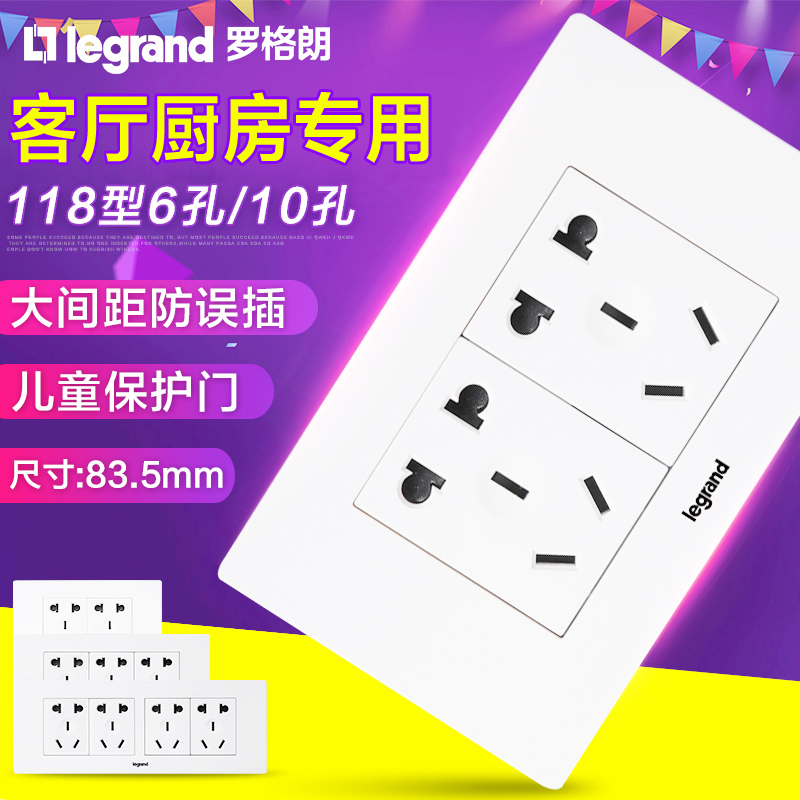 TCL Rogland 118 Switch Socket Panel Former 6-hole, 6-hole, Multi-function, 2-bit and 5-hole Wall Power Supply Socket