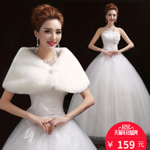 Korean autumn and winter princess Qi to Bra wedding 2016 new bride was thin minimalist dress marry long tail