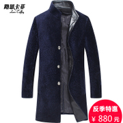 The new Haining Fur Leather Men Men's cashmere wool collar long fur coat