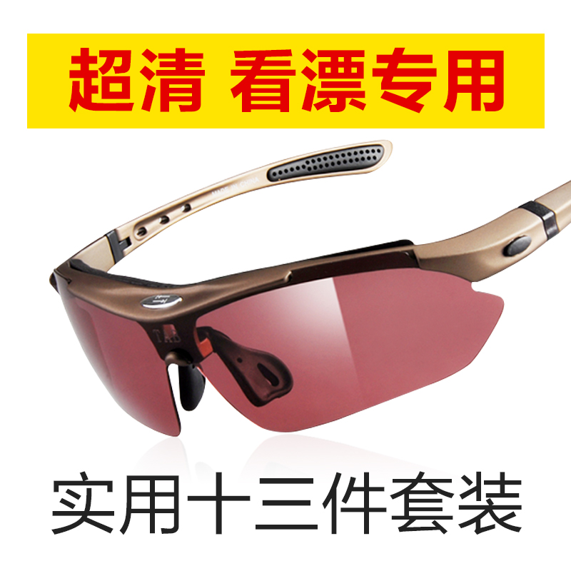 Tab fishing glasses to watch drifting HD Outdoor polarizer special myopia eyes to increase the mirror male night fishing to Blu-ray