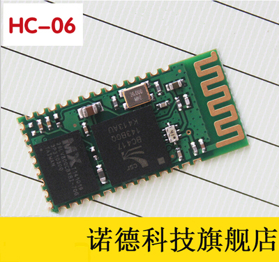 HC-06 Bluetooth Serial Port Module Connects 51 MCU CSR Wireless Transmit Module Compatible with HC-07