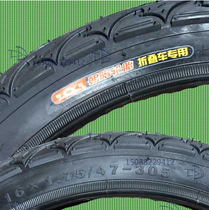 Mail genuine Chaoyang tire 16 inch folding bicycle 16X1.75 outer tire 16*1.75 inner tire 47-305