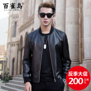 The first layer of sheep leather jacket in Haining Leather Men's baseball uniform short and thin slim single coat jacket