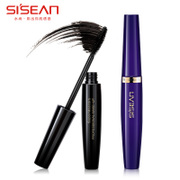 Water is Lash Mascara thick waterproof lasting halo lock color natural eyes easy remover