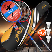 Decoster badminton racket, single and double shot, adult beginner, super light training, lovers shooting set, 2 sets of rackets