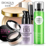 Bo Ya spring makeup set a full set of air cushion BB Cream Concealer waterproof moisturizing refreshing nude make-up novice beginner students