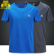 AFS JEEP fast drying male short sleeved t-shirt t-shirt summer sport running large outdoor fitness code loose T-shirt