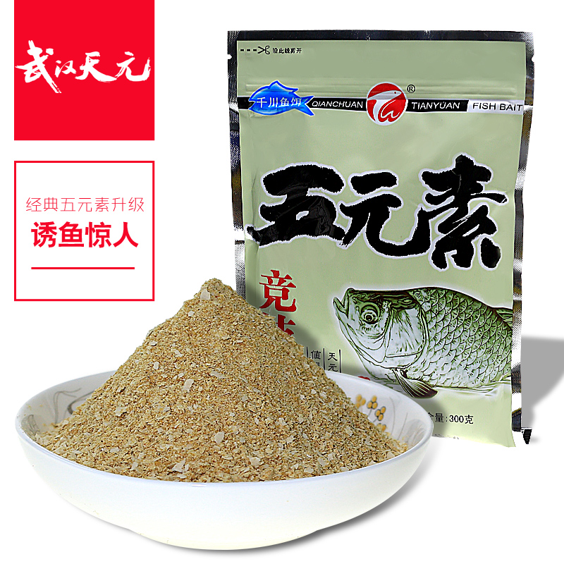 Wuhan Tianyuan Food Competitive Five Elements 300g Lure Fish Additives Fishing Pills Integrate Bait Squid Baits