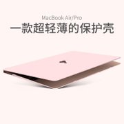 Mac Macbook apple notebook computer Air13 Pro13.3 11 inch shell shell accessories 12 sets 15