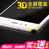 Huawei glory V8 tempered film soft edge glory v8 tempered film full-screen 3D fit phone film glory 8 not broken edge