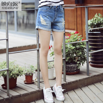 Loose jeans hole in the Korean version of the slim tide pants hip pants woman cuffed wide trousers casual Joker hot pants boom