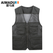 The old man in the spring and summer fishing vest vest thin mesh outdoor travel photography vest pocket