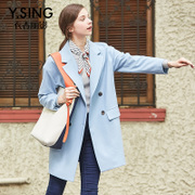 Does the 2017 version of the new spring leisure loose double breasted suit collar long Windbreaker Jacket Women
