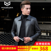 The 2017 season in Haining Leather Men's short slim leather jacket lapel new fur coat.