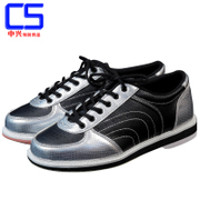 (domestic shipping) ZTE bowling supplies new hot sections for men and women double color bowling shoes D-81F