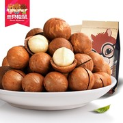 Tmall supermarket three squirrel Macadamia 265g snack nuts roasted seeds and nuts creamy mouth