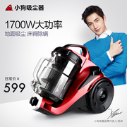 Puppy household vacuum cleaner super power small mini strong mite removal vacuum cleaner D-9002