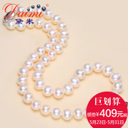 Demi jewelry love 9-10mm big particles near round fresh water pearl necklace, send mom authentic female 925 Silver