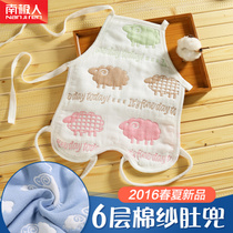 Antarctic baby care baby cord security guards surrounding newborn cotton designer belly navel belly wall thin navel in spring and summer