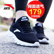 Anta Womens sports shoes 2017 summer new style leisure travel shoes