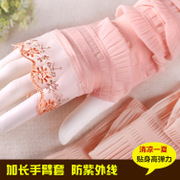 Ride a motorcycle driving car battery electric motorcycle female silk gloves sunscreen sunscreen UV summer gloves