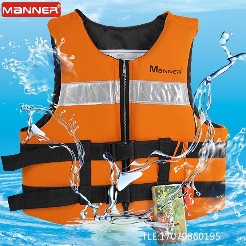Manner swimming buoyancy vest non-professional adult life jacket collapsible portable rowing dragon boat fishing vest