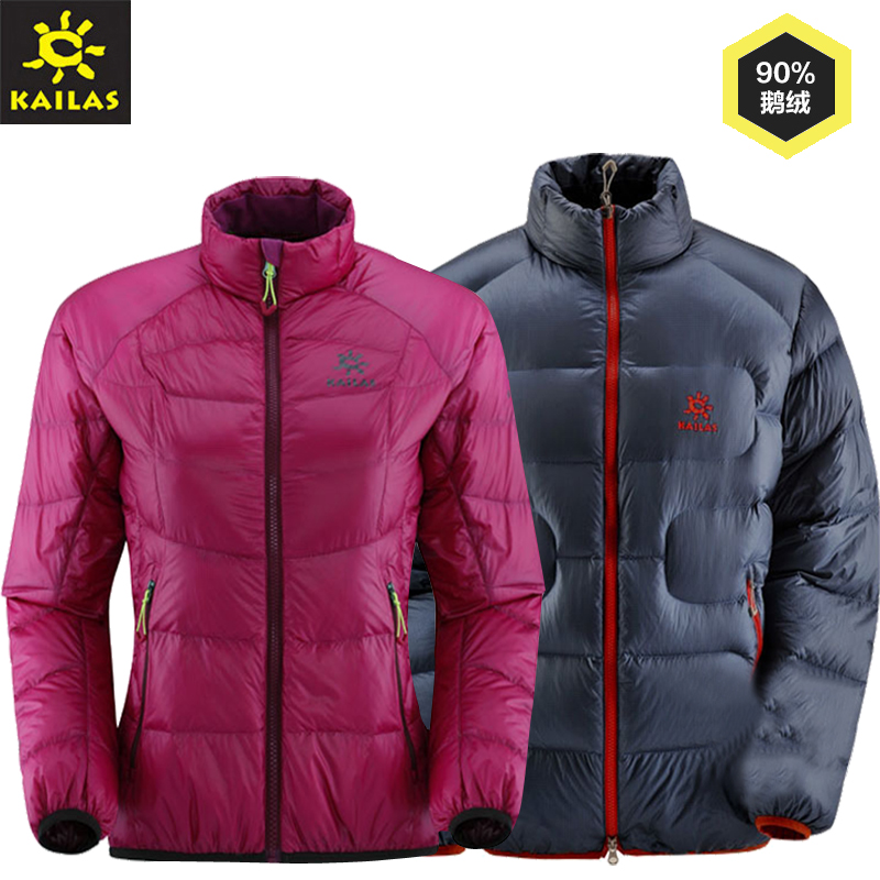 Kaile stone men and women models ultra light down jacket jacket liner 90% gray goose down KG311301 KG321301