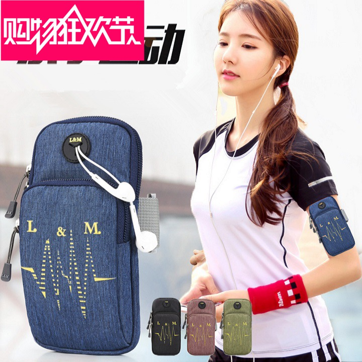 Huawei Glory V9 Mobile Running Arm Bag Ventilation Sports Mobile Arm Bag Wrist Bag Fitness V8 Arm Sleeve for Men and Women