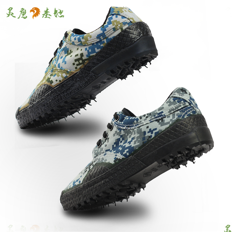 Lingying base training shoes urban marine digital camouflage army fan shoes liberation rubber men's low permeability tactical shoes