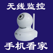 Monitoring equipment set home wireless home monitor HD night vision camera set package integrated machine