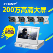 4 road monitoring equipment set one machine monitor home night vision 2 million HD camera with a screen package