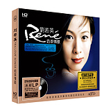 Genuine car music disc classic pop song Rene Liu Composer milk tea Love 2CD lossless sound quality