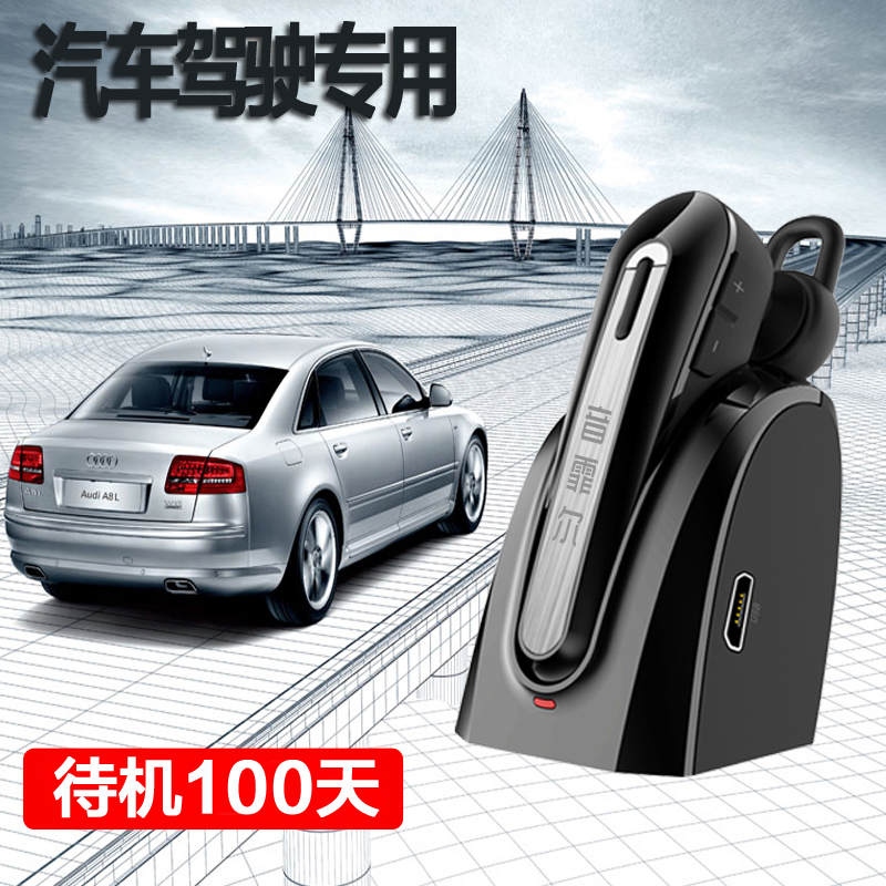 Inpher/Inpher C1-C81 Bluetooth Headset Used for Driving Wireless Earplug Type Extra-long Standby Locomotive with Hanging Ear Base to Answer Phone Apple Android General Mini