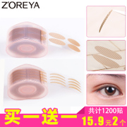 ZOREYA lace yarn posted double fold Super Sticky fiber invisible natural color reflective waterproof layer