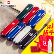 Vivtorinox Swiss Army knife, authentic Mini knife, fruit knife, folding portable key, multifunctional knife to send girlfriend