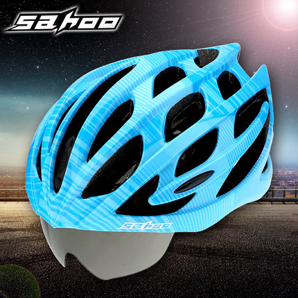 Safety Protection Cool Sense of Bicycle Glass Helmet Formed with Three Lens Inside Glass Helmet