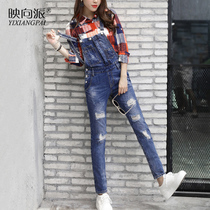 Reflecting to the Korean version of the straps jeans for fall winter womens trousers loose casual jumpsuits hole suspenders hole pants