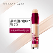 Maybelline eraser Concealer pen to cover the eyes of black eye freckles freckle face cream Concealer