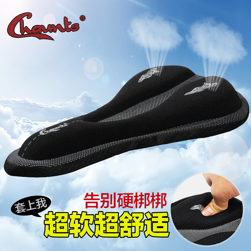 Chaunts Road Mountain Bike Seat Cushion Cover Seat Cushion Riding Equipment Accessories Thicken Memory Foam