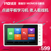 Ployer punaier MOMO9 e le WIFI 8GB elderly theater reading Tablet machine