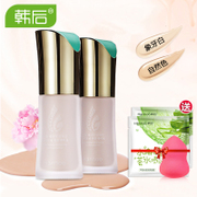 Korea BB Cream nude make-up Concealer liquid foundation isolation moisture replenishment oil control makeup lasting whitening CC