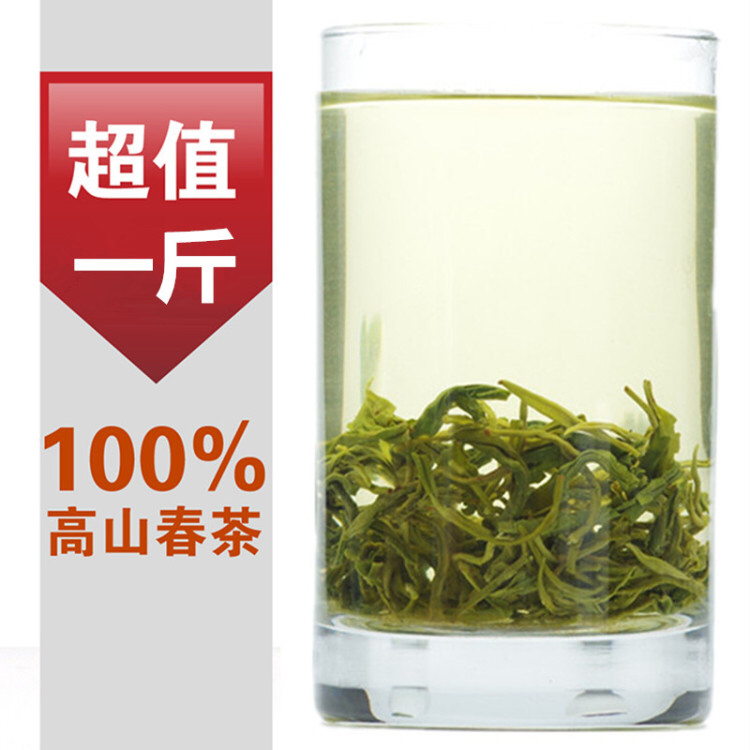 2019 new tea, Mao Feng green tea, super tea, high mountain tea, spring tea and tea, 500g