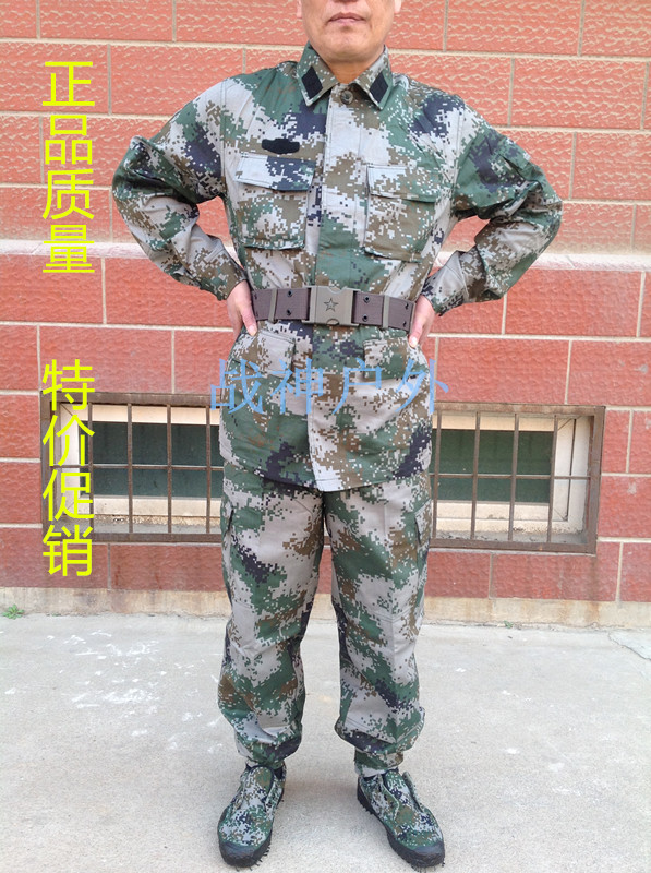 Distribution of genuine 07 forest camouflage clothing genuine jungle camouflage clothing summer training clothing desert camouflage suit