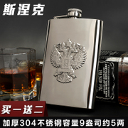 Russian Mini flagon Germany imported high-grade thick 304 stainless steel 0.5 pound portable portable outdoor