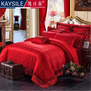 European Style Lace four piece red satin wedding wedding anniversary wedding bedding Liubashiduo bedding sets