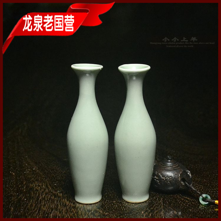 Longquan Porcelain Second Factory produced Guanyin Yang Liuyu net bottle ornaments 95 years old stock processing flower arrangement boutique high-end
